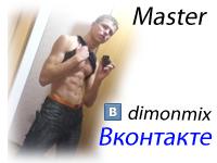 Мастер:Татуировки\Татуаж\Наращивание ресниц\Наращивание волос в Луганске недорого